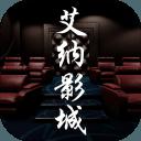 QZQ_Studio  系列解谜游戏合集