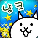 貓咪大戰爭 韓服版