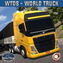 世界卡車駕駛模擬器