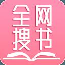 全網搜書免費小說