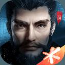 中国古代战争游戏