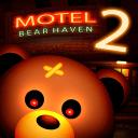 小熊天堂2:汽車旅館