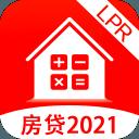房贷计算器Pro
