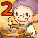 回憶中的食堂物語2 日服版