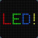 LED灯牌