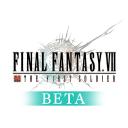 最终幻想7:第一战士 测试版