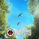 观鸟模拟器