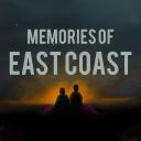 东海岸回忆