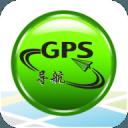 GPS手机导航
