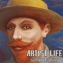 艺术家模拟器