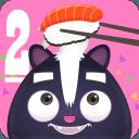 哦!壽司2