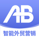 AB客外贸营销