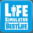 生活模拟器2:最好的生活