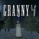恐怖奶奶4