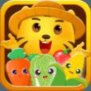 儿童启蒙学蔬果