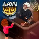 法律帝國大亨