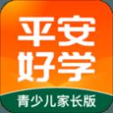 平安好学-英语语文数学编程