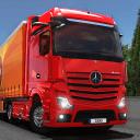 卡车模拟器:终极