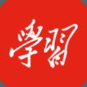 平板精品软件安利—学习篇 (建设中)