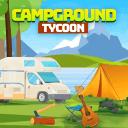 露營地大亨