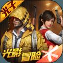 http://www.sandi-china.com/news/8865625.html