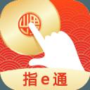 上海证券指e通