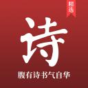 中国古诗词鉴赏