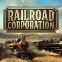 鐵路公司2