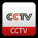 CCTV3客户端