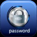 密码保险箱