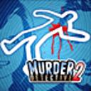 谋杀案的侦探2