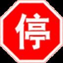贵州车辆违章查询