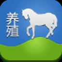 中國養殖平臺