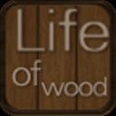 木质生活锁屏_宝软