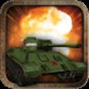 坦克大战升华版