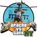 阿帕奇大战坦克