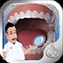 虛擬牙醫故事