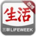 三联生活周刊@微博版