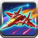 雷电战机2-高清HD