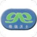 中國生物腐植酸