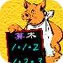小学数学第一册·2-2