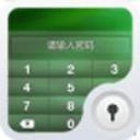 数字密码解锁-360锁屏主题