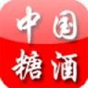 中国糖酒网