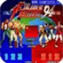拳皇94!(免费无广告无限币)