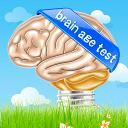 脑年龄大测试