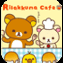 YOO主题-Rilakkuma的下午茶