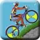 超级越野山地自行车