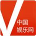 中国娱乐网官方