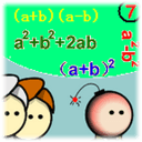 数学知识连连看(初中)