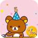 YOO主题-小熊五岁了